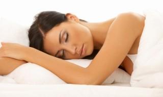better-sleep