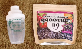 diet-exp-acai-smoothie-01