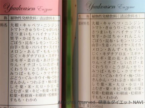 yukosen-02a