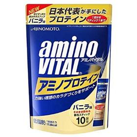 amino-vital-2