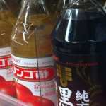 diet-exp-vinegar-01