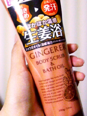 ginger-body-scrub