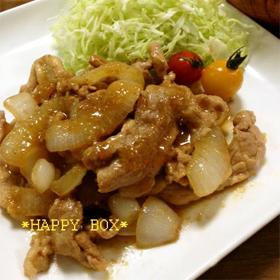 goma-miso-pork
