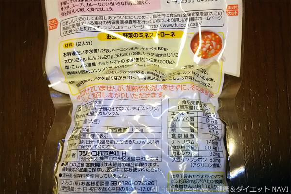 hatsugadaizu-04a
