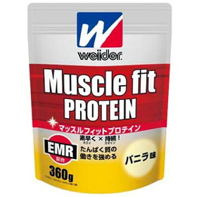 muscle-fit