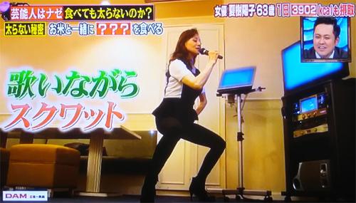natsuki-04