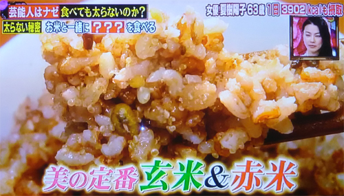 natsuki-06