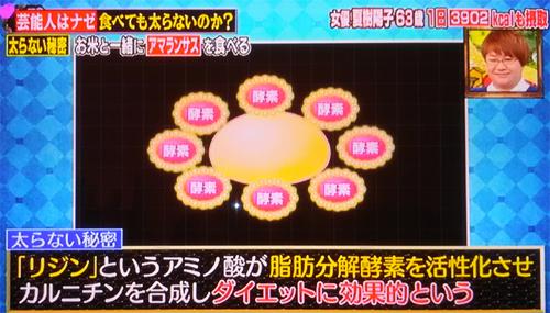 natsuki-10