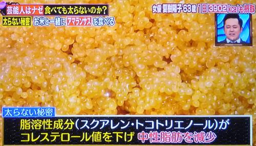 natsuki-11