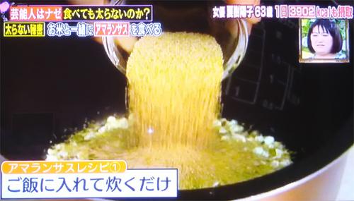 natsuki-12