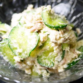 okara-salad