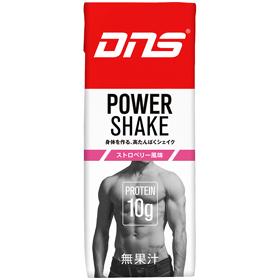 power-shake