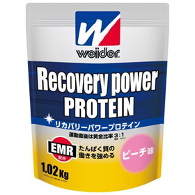 weider-recovery-power-2