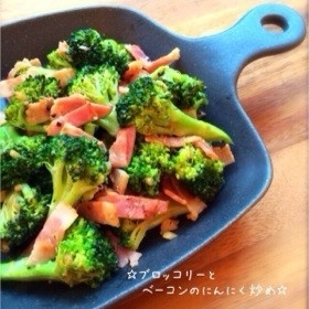 broccoli-bacon-garlic