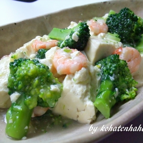 broccoli-prawn-tofu