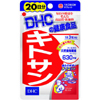 dhc-chitosan