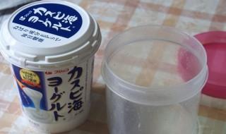 diet-exp-caspikai-yogurt-01