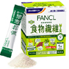 fancl-mix