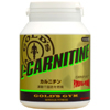 golds-gym-carnitine