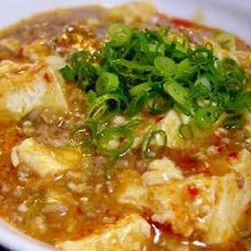 mapo-dofu