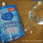 melodian-hydrogen-water_ec