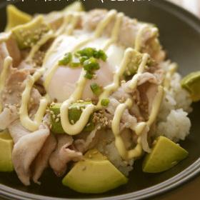 avocado-pork-egg