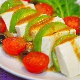 avocado-tofu-salad2