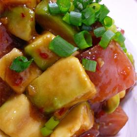 avocado-tuna-yuk