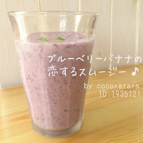 banana-blueberry