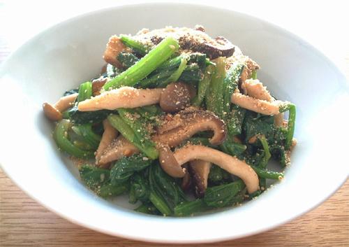 kinoko-spinach