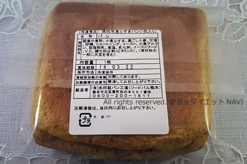 nagata-bread-04