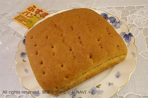 nagata-bread-05