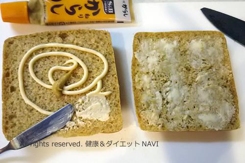 nagata-bread-08