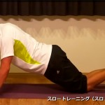 at-home-workouts-for-beginners