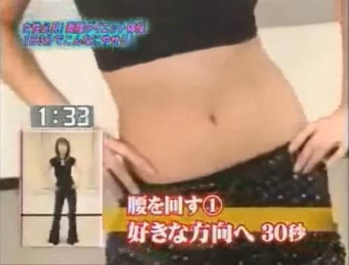 bikoshi-02