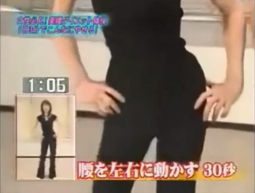 bikoshi-04