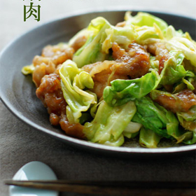 cabbage-huiguorou