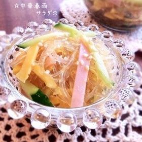 harusame-chinese-1431110