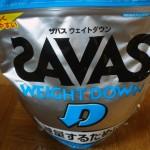 savas-weight-down-protein-0