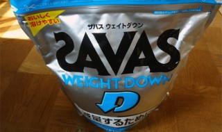 savas-weight-down-protein-0