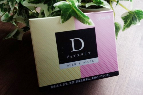 diet-exp-duasralia-01_1