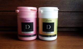 diet-exp-duasralia-01_ec
