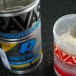 diet-exp-savas-weight-down-protein-02