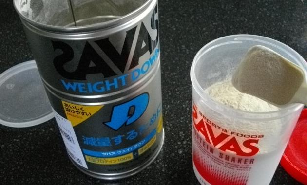 diet-exp-savas-weight-down-protein-02