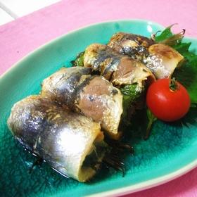 sardine-shiso-maki