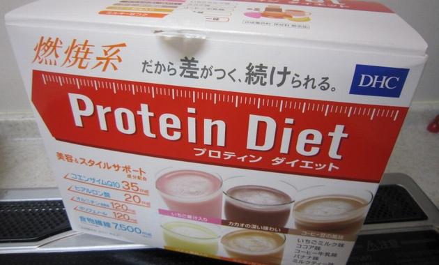 diet-exp-protein-05