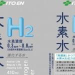 hydrogen-water-01