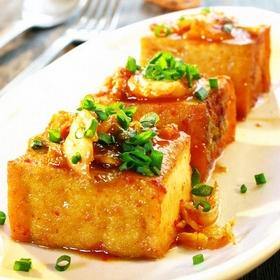 kimchi-atsuage