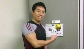 matsui-kaoru-diet