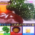 parsley-diet_ec